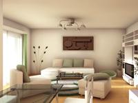 Bien immobilier - Sion - Appartement 2.5 pièces