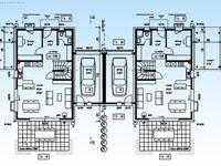 Chavornay TissoT Immobilier : Villa jumelle 7.0 pièces