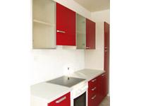 Versoix TissoT Immobilier : Appartement 3.5 pièces