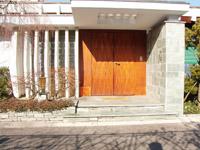 Cologny 1223 GE - Villa 15 pièces - TissoT Immobilier