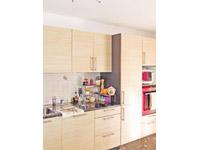 Eysins TissoT Immobilier : Appartement 3.5 pièces